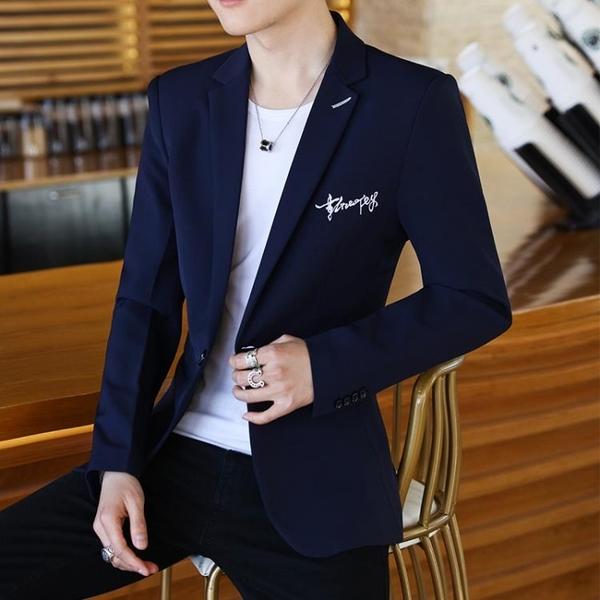 全館83折 西裝男士休閒韓版修身單上衣青年帥氣小西裝春季學生薄款外套潮流