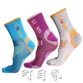 3雙裝SANTO山拓戶外襪子女登山跑步徒步騎行半厚春秋吸汗 交換禮物