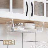 廚櫃置物架冰箱碗碟調料收納廚房吊櫃懸掛內隔板下掛籃掛櫃子掛架ATF 美好生活
