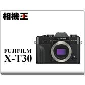 ★相機王★Fujifilm X-T30 Body 黑色〔單機身〕平行輸入