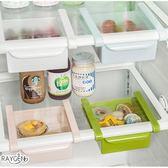 抽動式冰箱收納盒 保鮮隔板層多用收納架 整理置物架