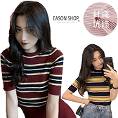 EASON SHOP(GW6771)復古撞色繽紛橫條紋薄款彈力貼身短版露肚臍圓領短袖針織衫T恤女上衣服顯瘦內搭衫