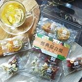 【水水果饌Sweego】經典綜合組-黑糖薑片、金棗檸檬乾、桂圓紅棗枸杞、菊花枸杞茶
