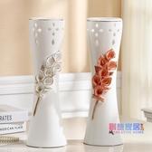 花瓶 客廳電視柜陶瓷花瓶擺件現代簡約臺面餐臺茶幾花插家居裝飾品擺件【快速出貨】