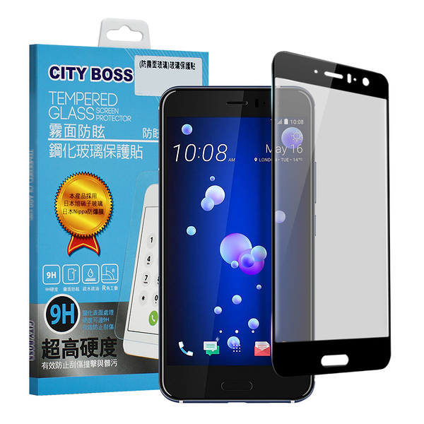 CITYBOSS for HTC U11 霧面防眩鋼化玻璃保護貼-黑