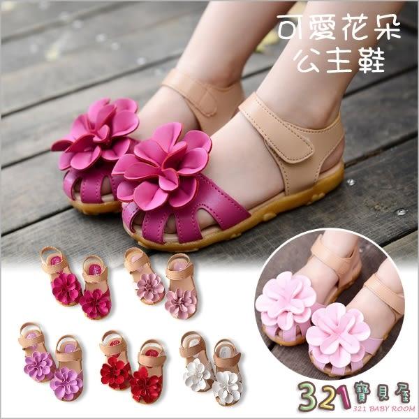 涼鞋兒童鞋-平底鞋/女童軟底花朵淑女公主包頭涼鞋-321寶貝屋