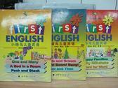 【書寶二手書T2/語言學習_WGE】小蜂鳥兒童英語_1~4冊間_共3本合售_簡體