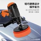 汽車拋光機地板上蠟美容工具電動110V劃痕修復封釉打磨機 雙12狂歡購