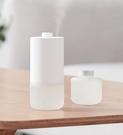 小米米家自動香氛機香薰機家用全天定時噴香機微孔霧化加濕加香器 幸福第一站