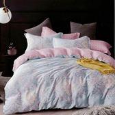 特價中~✰雙人 薄床包兩用被四件組 加高35cm✰ 100% 60支純天絲 頂級款 《莉茲足跡》