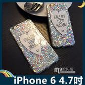 iPhone 6/6s 4.7吋 雷射追夢愛心保護套 軟殼 星星閃粉亮片 全包帶防塵 清水套 矽膠套 手機套 手機殼