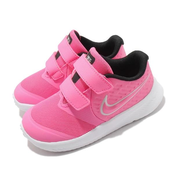 Nike 慢跑鞋 Star Runner 2 TDV 運動鞋 粉紅 白 童鞋 小童鞋 【ACS】 AT1803-603