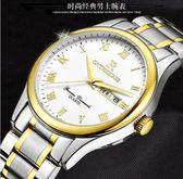 手錶—超薄防水精鋼帶石英男女手錶男士腕錶送皮帶學生女士男錶手錶 依夏嚴選