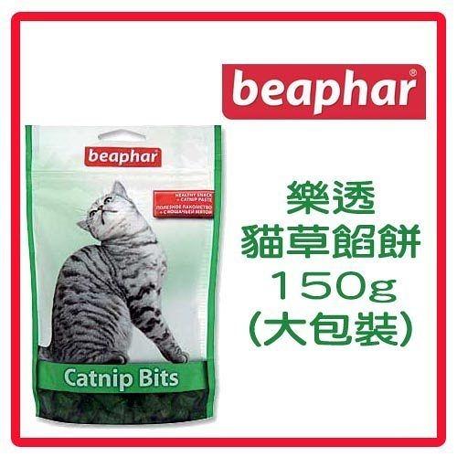 *KING WANG*beaphar 樂透貓草餡餅-大包裝150g