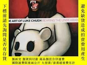 二手書博民逛書店THE罕見ART OF LUKE CHUEH(BEARING T