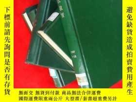 二手書博民逛書店《語文月刊》1985年1-12期、精裝罕見合訂本Y13497 出