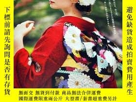 二手書博民逛書店Japanese罕見Kimono OBI 207 Pattern How To Tie book from Jap