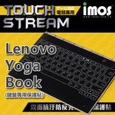 【現貨】Lenovo Yoga Book 10.1 iMOS Touch Stream 鍵盤專用 霧面抗汙防反光式 保護貼