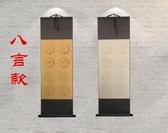 全綾精裝仿古宣紙掛軸書法空白卷軸四字八字豎幅毛筆書 晟鵬國際貿易