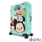 【加賀皮件】Deseno Disney 迪士尼 TSUMTSUM 彈性 收納式箱套 行李箱套 L號 藍綠 B1129-0006