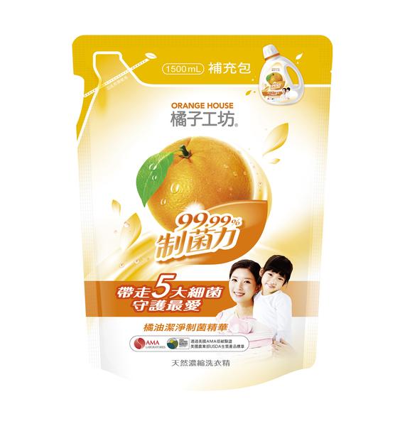 橘子工坊天然濃縮洗衣精補充包制菌1500ML*6包/箱 加贈菜瓜布一包
