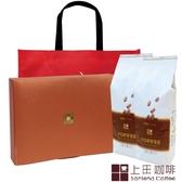 【上田】頂級皇家禮盒B款 (1磅2入)
