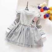 女童連身洋裝春秋童裝兒童寶寶網紗公主裙