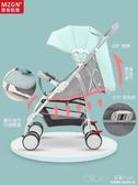 拇指姑娘嬰兒推車超輕便攜可坐可躺寶寶傘車折疊避震兒童手推車  深藏blue YYJ