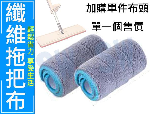 KA001-P 下殺價 平板拖把替換布 拖把頭 超細纖維布 拖把替換布 拖把布盤 乾濕兩用拖把替換布
