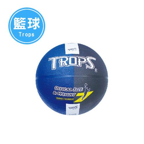 雙色黑藍刻字籃球