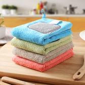 加厚廚房洗碗布吸水抹布搞衛生毛巾不掉毛清潔布洗碗巾百潔布   LannaS