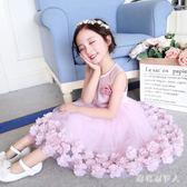 女童禮服 夏裝新款小女孩兒童洋裝蓬蓬紗禮服夏季洋氣裙子 AW2522【棉花糖伊人】