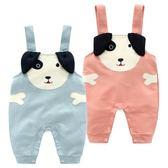 嬰幼背帶褲 嬰兒褲子秋裝男寶寶0-6-12個月1歲3純棉女秋季小童男童-小精靈