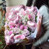 告白包花氣球愛心星星花束鋁膜包裝節日婚慶生日裝飾花店用品【店慶優惠限時八折】
