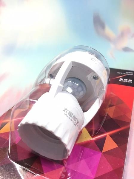 【太星電工 紅外線燈泡轉接座WD-601】239343燈泡轉接座 轉接頭【八八八】e網購