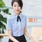 美之札8X032 PF 襯衫領細條紋面試上班短袖襯衫有含領結
