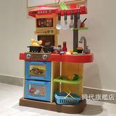 迷你廚具兒童男女孩過家家廚房玩具仿真做飯北美迷你廚具3歲6歲切切樂玩具(一件免運)