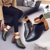 女秋冬新款尖頭皮帶扣粗跟短靴  2色可選