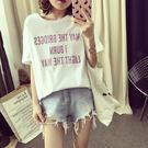 【GZ75】(今日免運)韓國T恤女短袖夏...