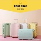 行李箱 行李箱靜音輪女22寸拉桿箱小型網紅登機箱旅行箱密碼【快速出貨】