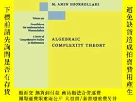 二手書博民逛書店Algebraic罕見Complexity Theory (gr