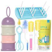奶瓶刷奶瓶刷奶瓶架海綿洗奶瓶刷子奶嘴刷吸管刷夾奶瓶清潔刷套裝     多莉絲旗艦店