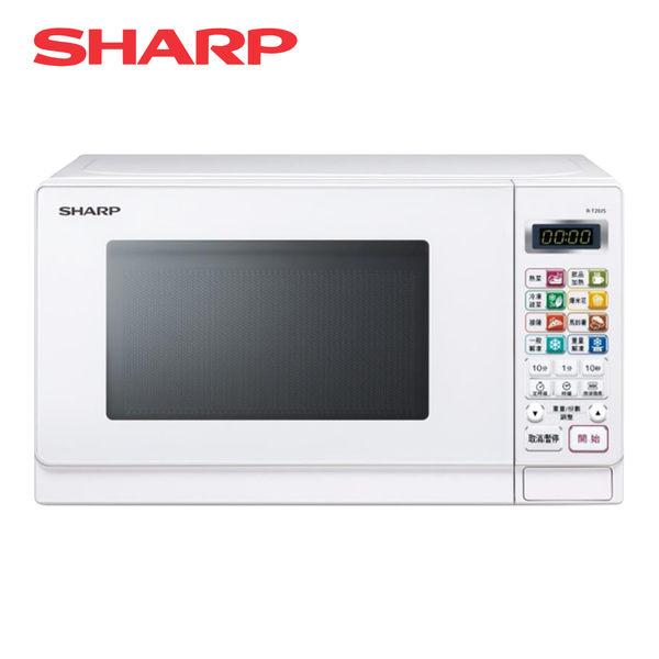 [SHARP 夏普]20公升 微電腦微波爐-白 R-T20JS(W)