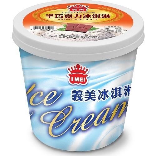 【免運冷凍宅配】義美桶裝冰淇淋-瑞士巧克力500g*12桶【合迷雅好物超級商城】