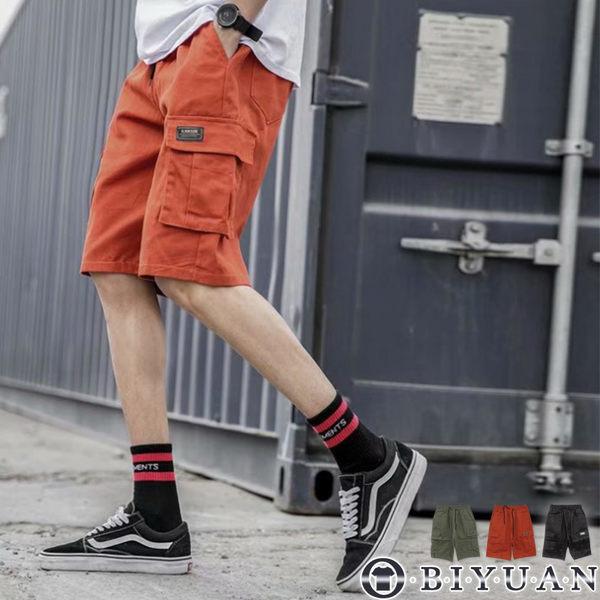 【OBIYUAN】工作短褲 有大尺碼 韓版 多口袋 抽繩 休閒短褲 共3色【F55762】