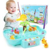 兒童戲水玩具 小孩男孩寶寶女孩益智男童兒童釣魚玩具電動 珍妮寶貝