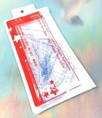 筆樂 學生繪圖套尺4片組 TD1156【87101156】尺規 文具用品 繪圖用品《八八八e網購【八八八】e網購