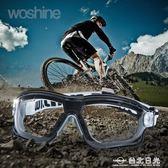 護目鏡防風沙透明防灰塵摩托車騎行打磨防塵防鏡擋風鏡  台北日光