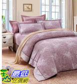 [COSCO代購] W125726 Caliphil 雙人加大色織緹花床包被套四件組 - 芙蘿