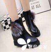 雪靴 秋冬季新款雪地靴女靴厚底內增高加絨短靴保暖平底短筒靴女鞋